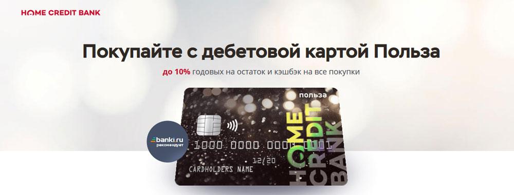 денежной формой кредита является
